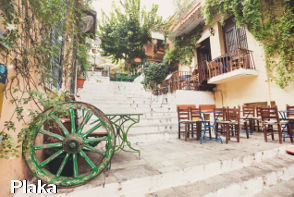 Athens Sightseeing - Plaka