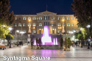 Athens Sightseeing - Syntagma Square