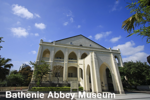 Hong Kong Sightseeing - Bathenie Abbey Museum