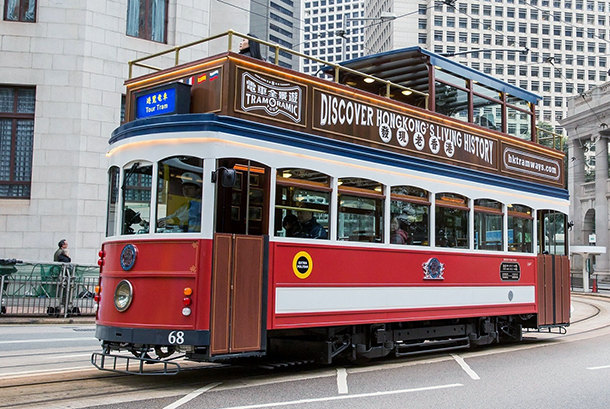 TramOramic Tour - Hong Kong Sightseeing Tour