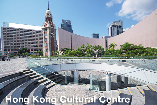 Hong Kong Sightseeing - Hong Kong Cultural Centre