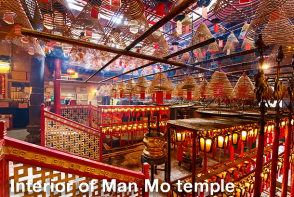 Hong Kong Sightseeing - Man Mo Temple