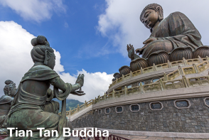 Hong Kong Sightseeing - Tian Tan Buddha
