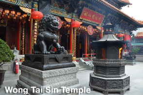 Hong Kong Sightseeing - Wong Tai Sin Temple