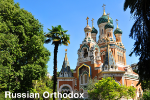 Nice Le Grand Tour - Russian Orthodox Cathedral