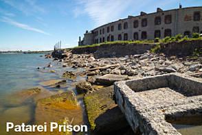 Tallinn Sightseeing - Patarei Prison